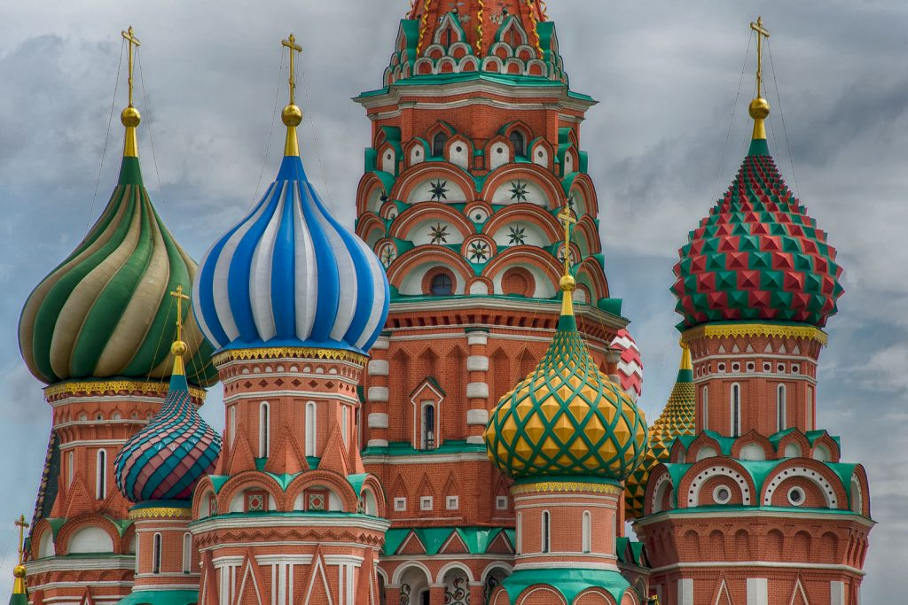 Detailed view of St. Basil's in Moscow, Russia