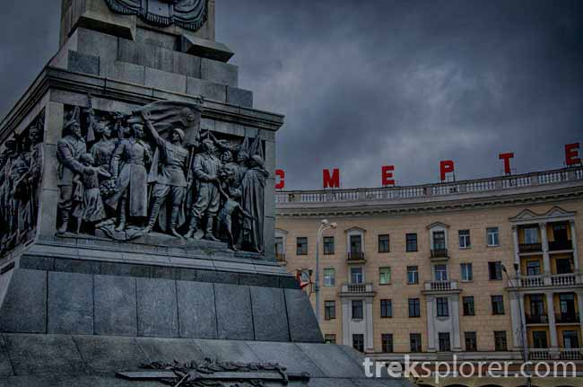 The Soviet Architecture of Victory Square in Minsk, Belarus