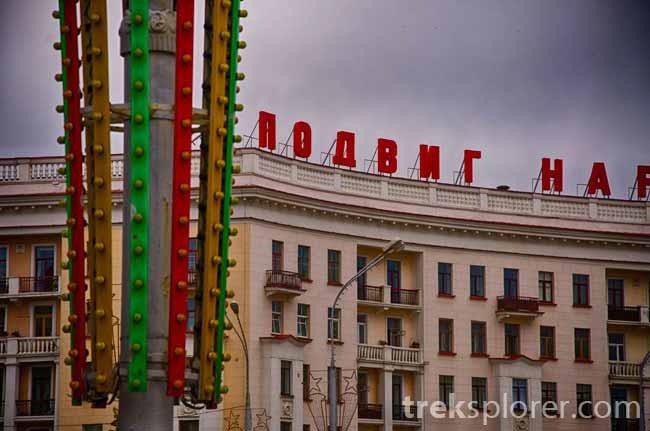 victory-square-building-minsk-belarus