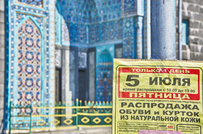 The (Not-So) Epic Quest for Central Asian Food in St Petersburg, Russia