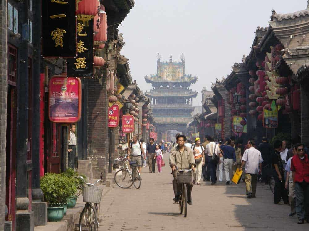 Ancient Ming-Qing Street in Pingyao, China