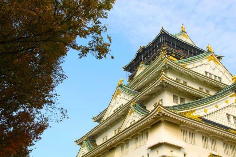 Autumn in Osaka: Where to See Fall Foliage in Osaka