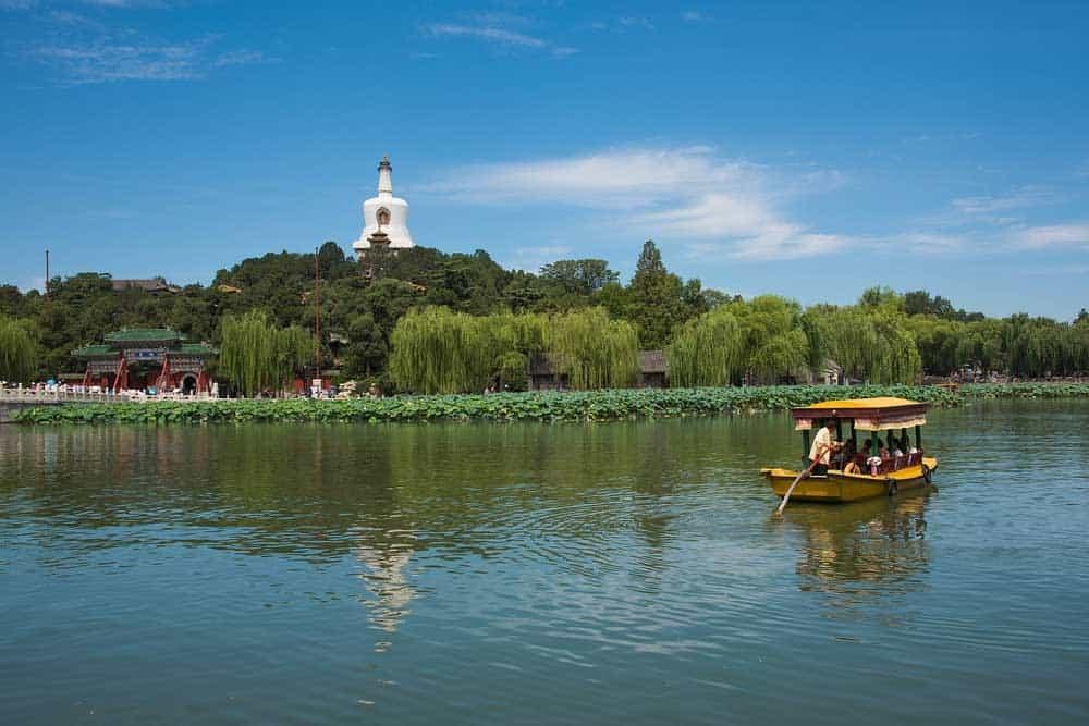 Beihai Botanical Park