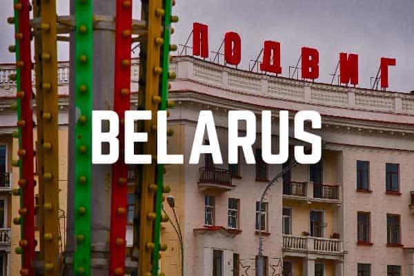 Belarus Travel Guide