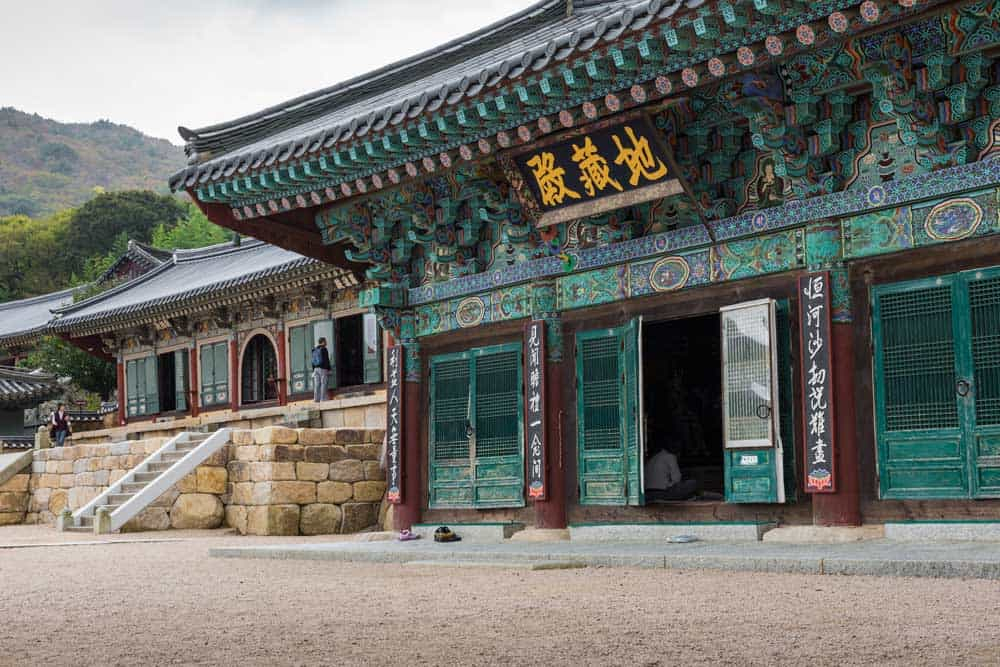 Beomeosa Temple in Busan
