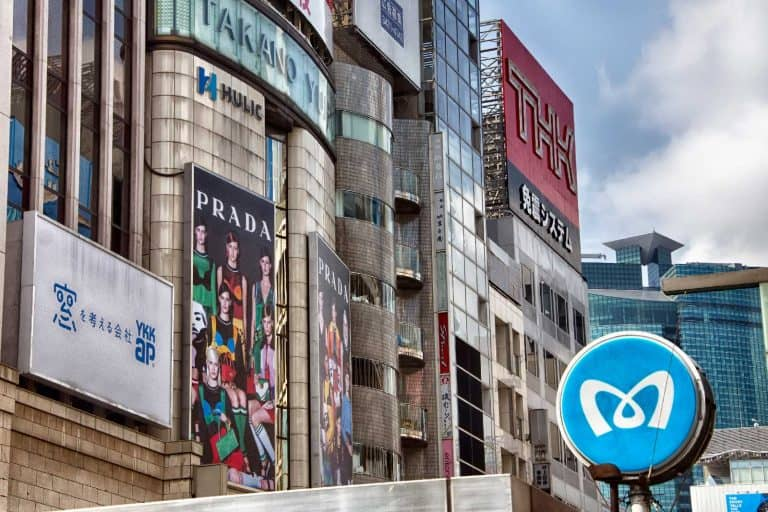 Best Hotels in Ginza (Tokyo, Japan)