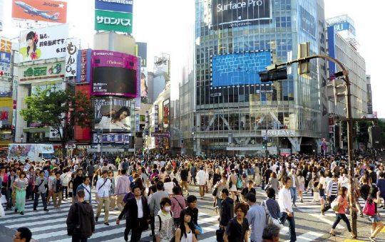 Best Hotels in Shibuya