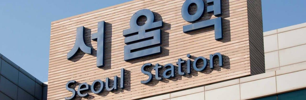 Best Hotels Near Seoul Station
