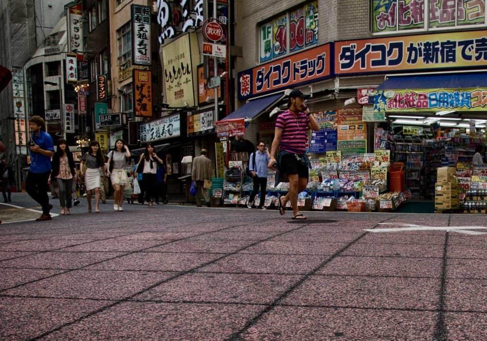 12 Best Hotels Near Shinjuku Station Tokyo Japan A