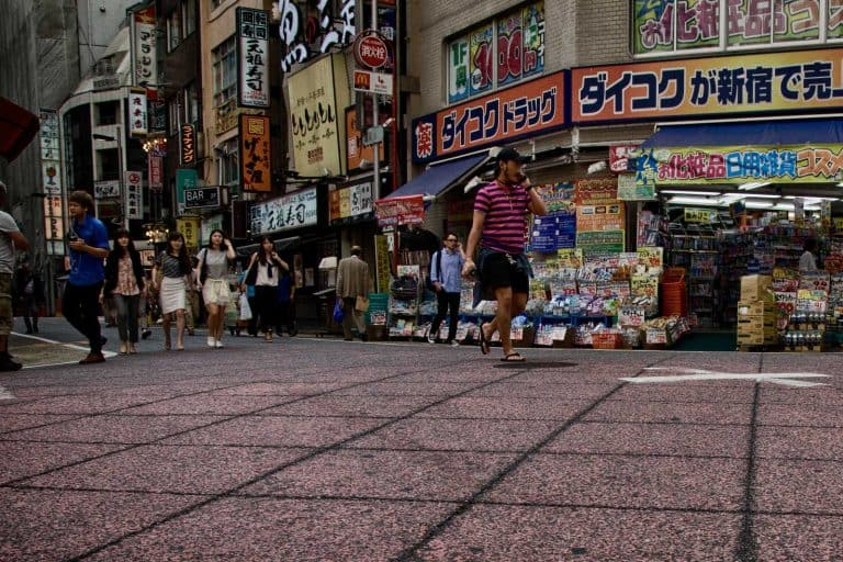 Best Hotels near Shinjuku Station