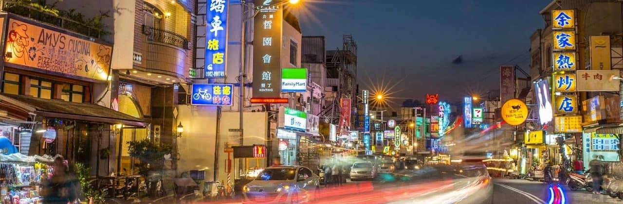 Best Hotels Near Taipei Main Station
