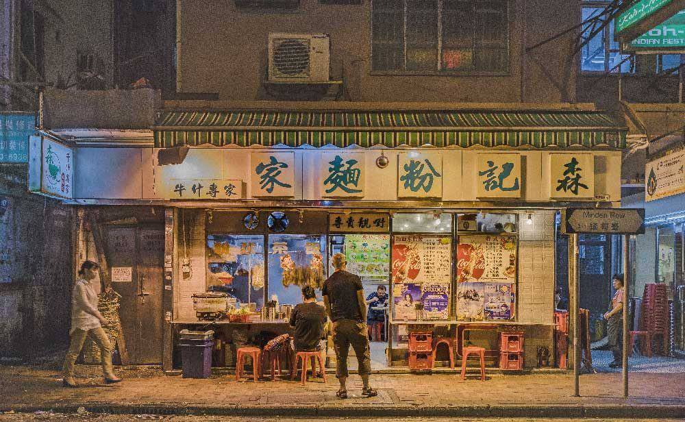 Best Restaurants in Tsim Sha Tsui, Hong Kong