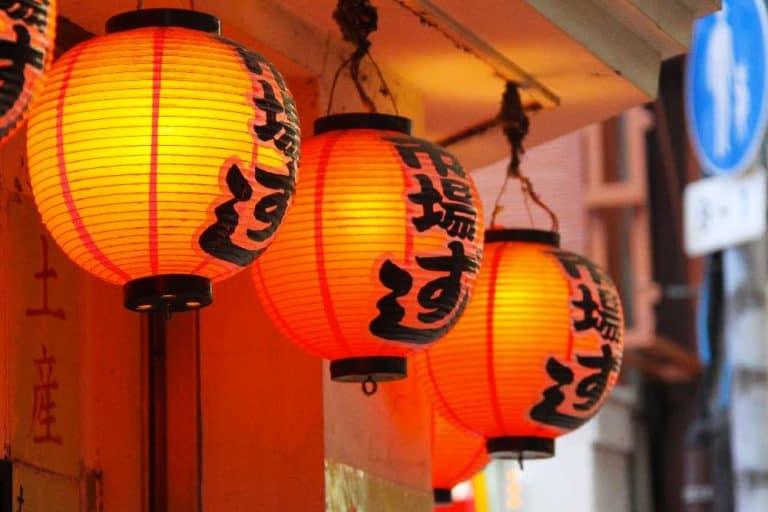 Best Temples & Shrines in Osaka