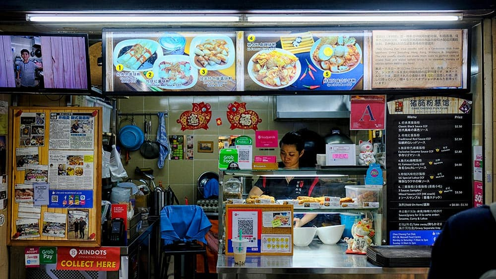 Chee Cheong Fun Club at Maxwell Food Centre