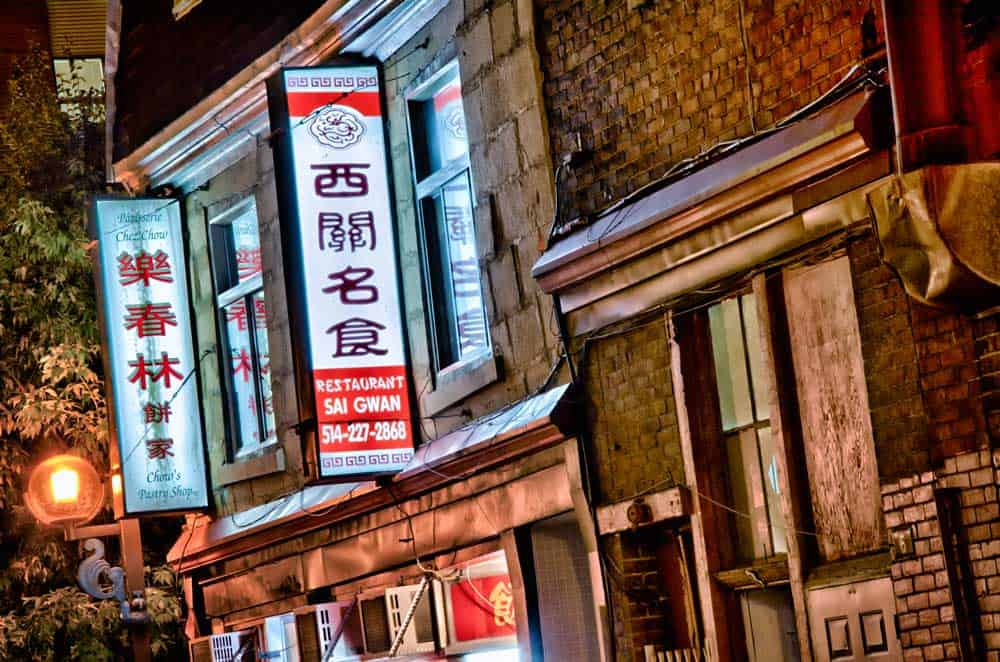 Signs in Chinatown, Montreal, Quebec