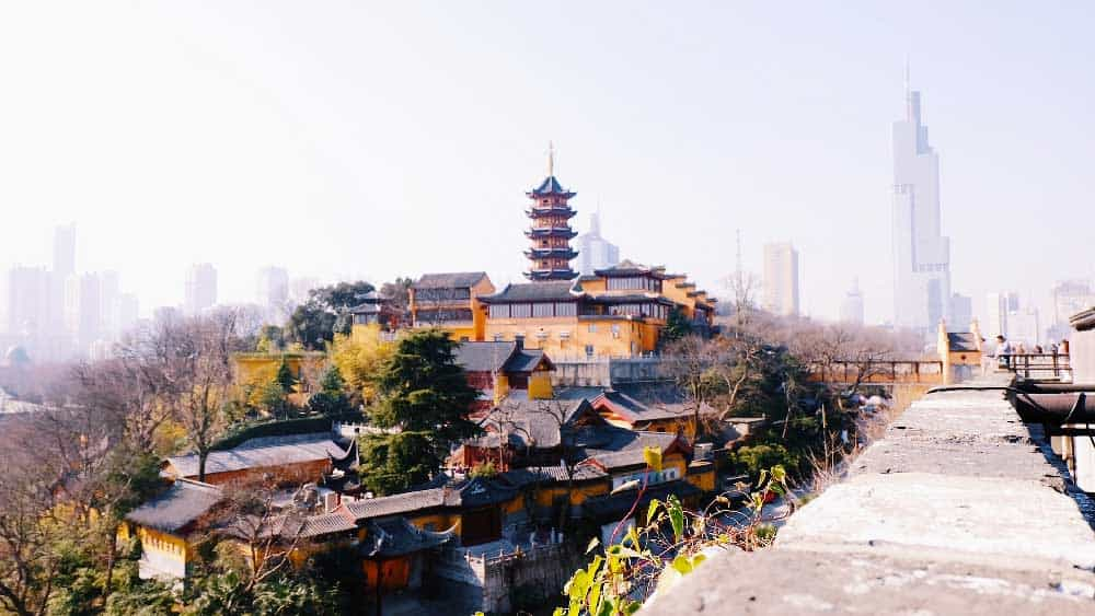 City Wall in Nanjing