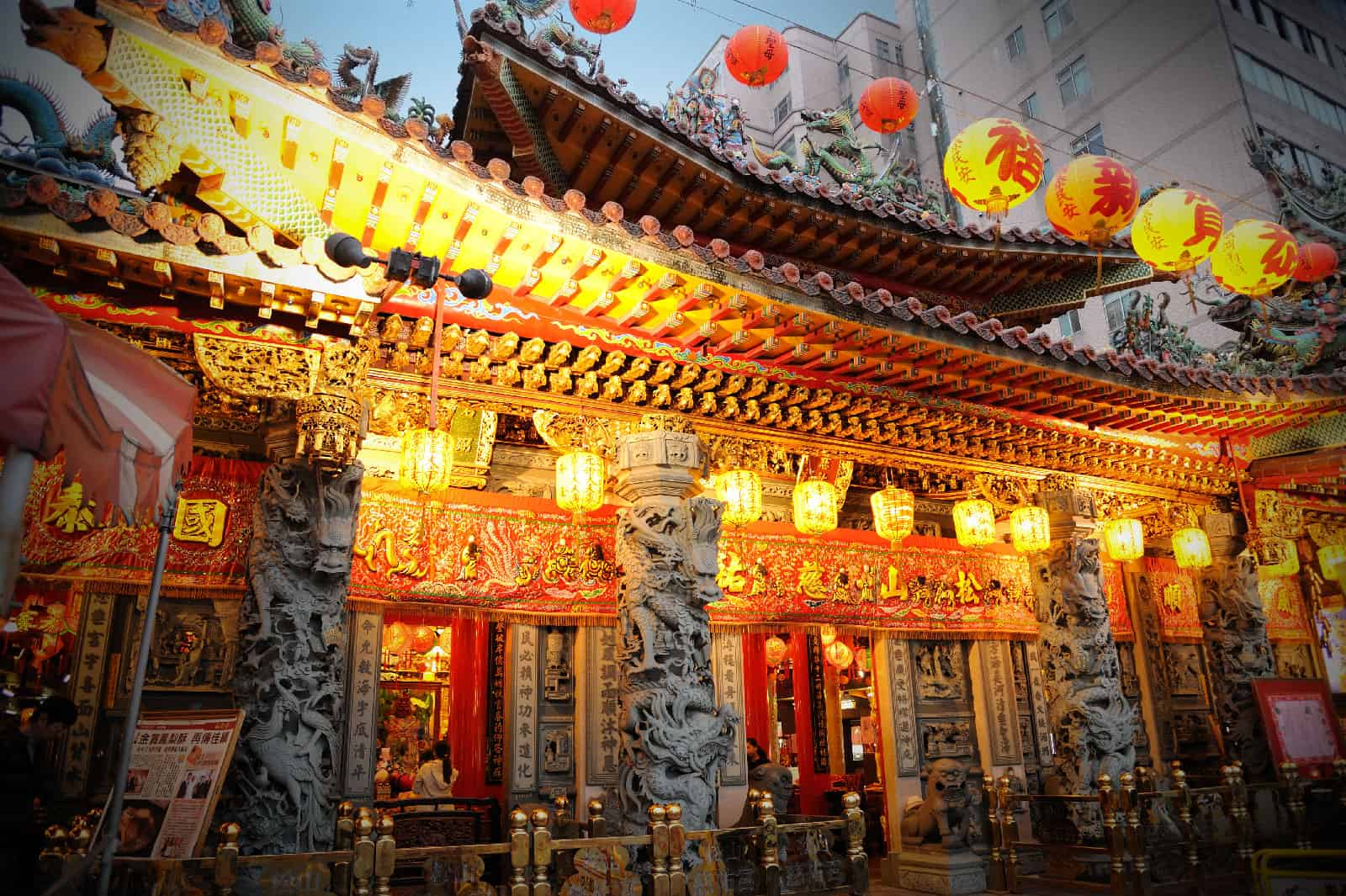 Ciyou Temple in Taipei, Taiwan