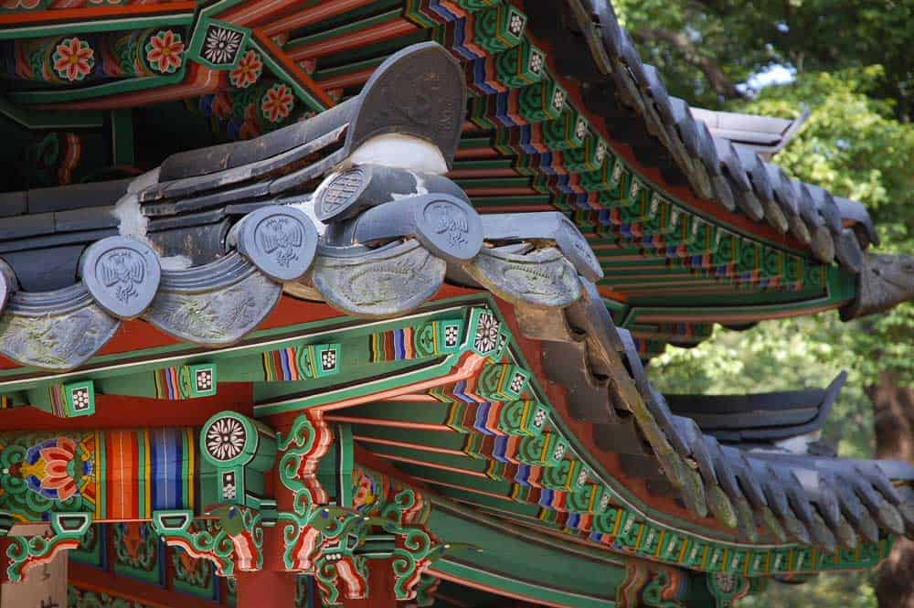 Changdeokgung in Seoul, South Korea