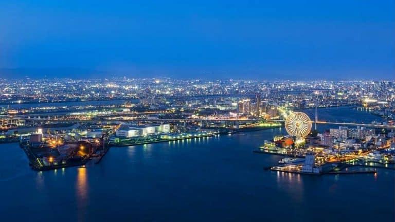 Getting Around Osaka