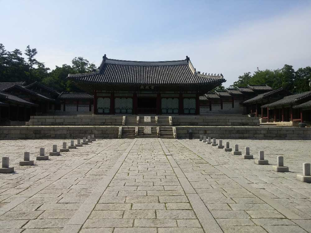 Gyeonghuigung Palace in Seoul, South Korea