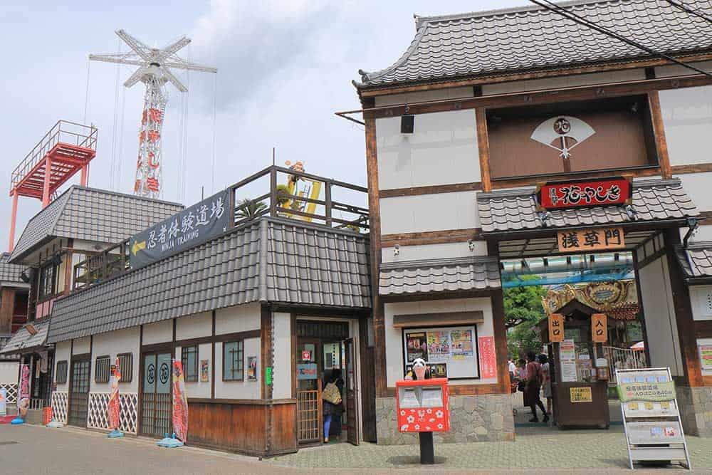Hanayashiki Theme Park