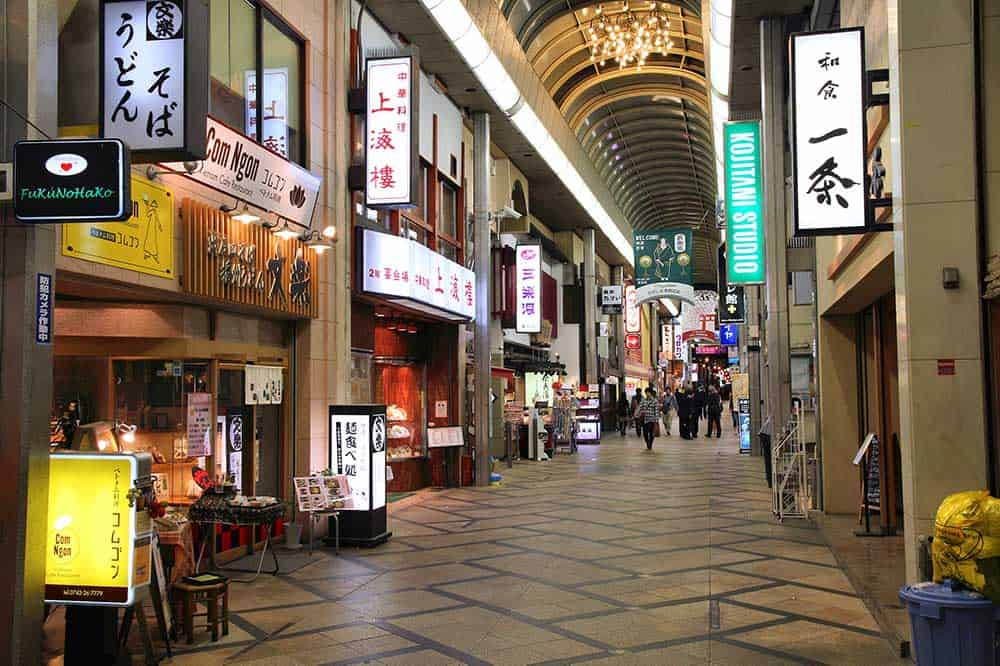 Higashimuki Shopping District
