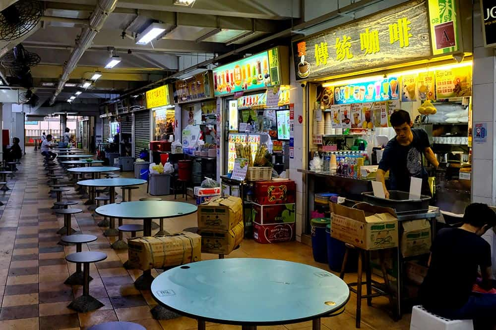 Hong Lim Market & Food Centre