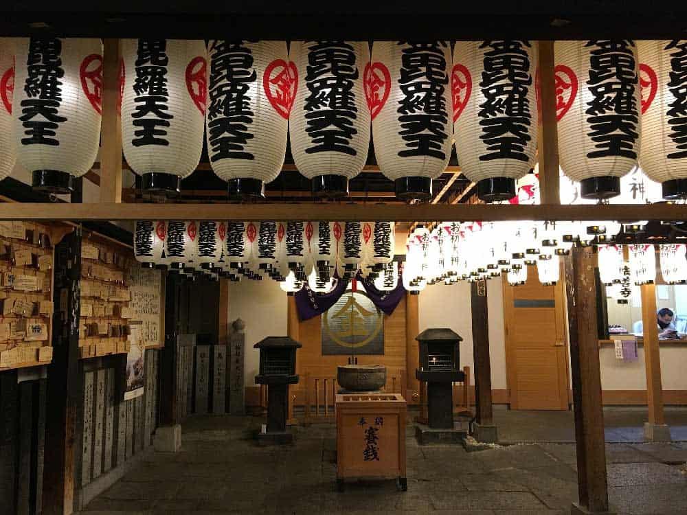 Lanterns @ Hozen-ji Temple in Osaka, Japan