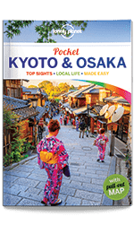 Lonely Planet Kyoto & Osaka