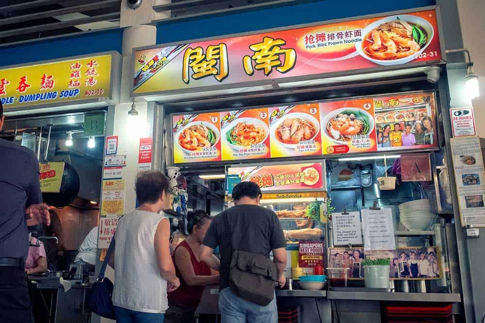 Min Nan Pork Ribs Prawn Noodle