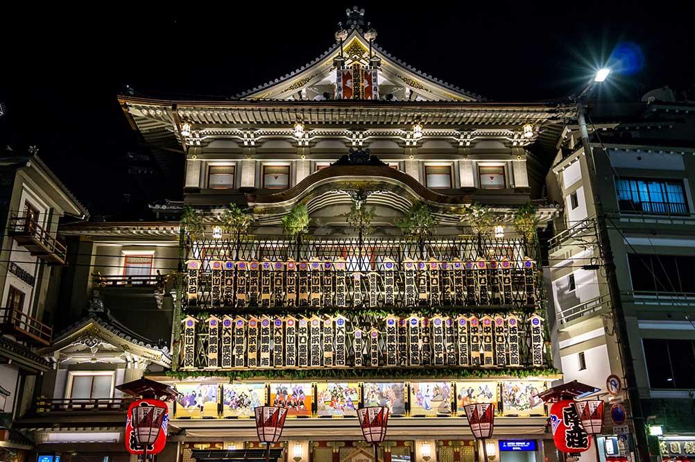 Minami-za Theater