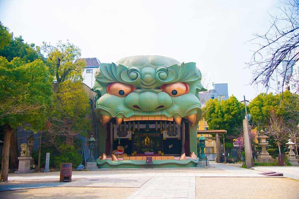Namba Yaska Shrine