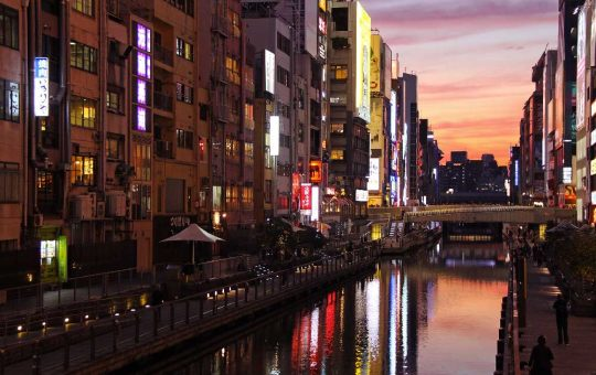 One Day in Osaka: Itinerary