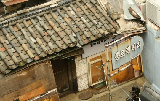 One Day in Seoul: Itinerary