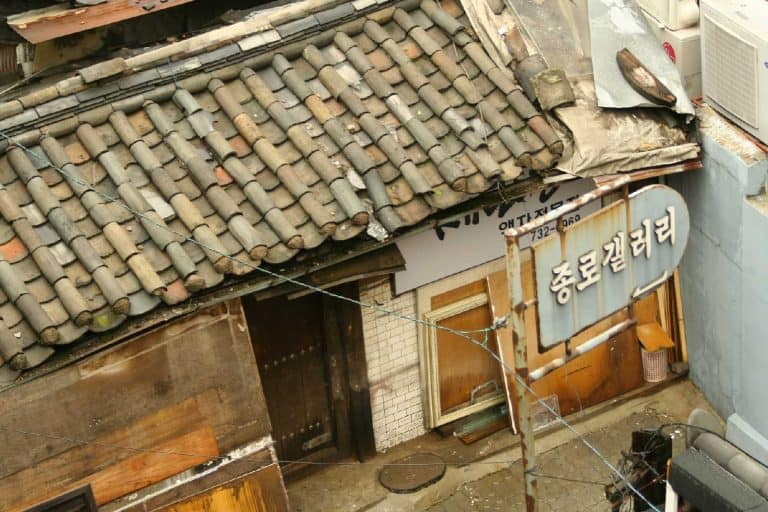 One Day in Seoul, Korea: A Complete 1-Day Seoul Itinerary