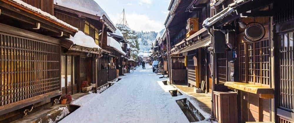 One Day in Takayama