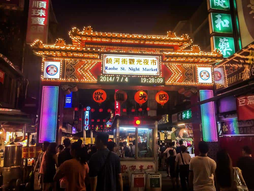 Raohe Street Night Market in Taipei, Taiwan