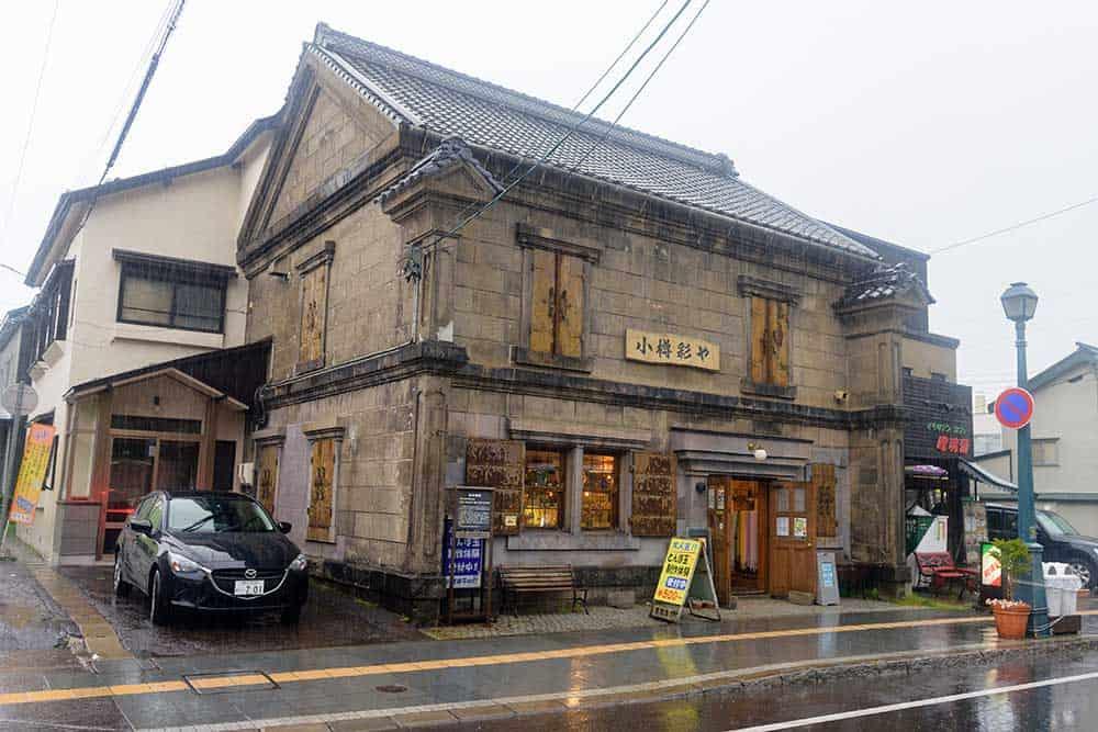 Sakaimachi Otaru