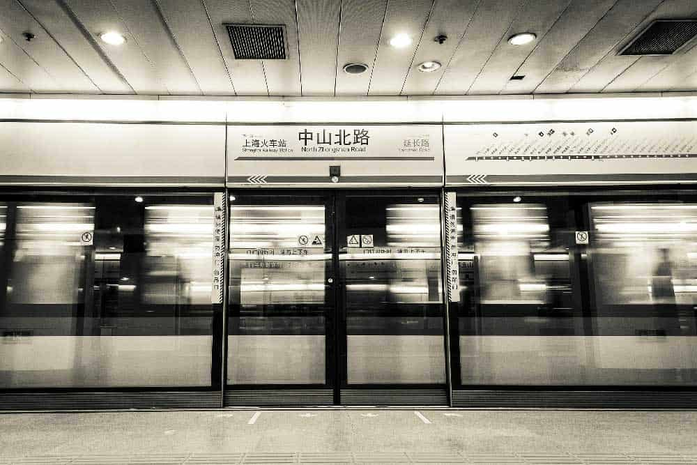 Shanghai Metro Station
