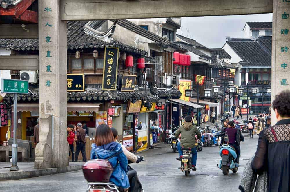 Shantang Jie in Suzhou