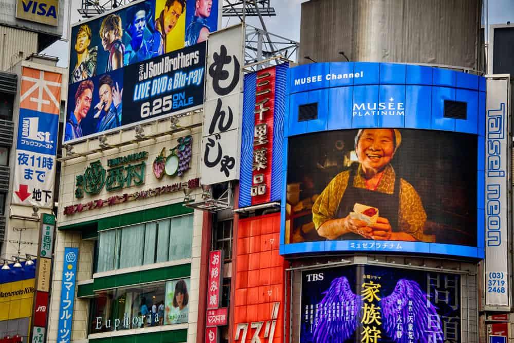 Billboards in Shibuya
