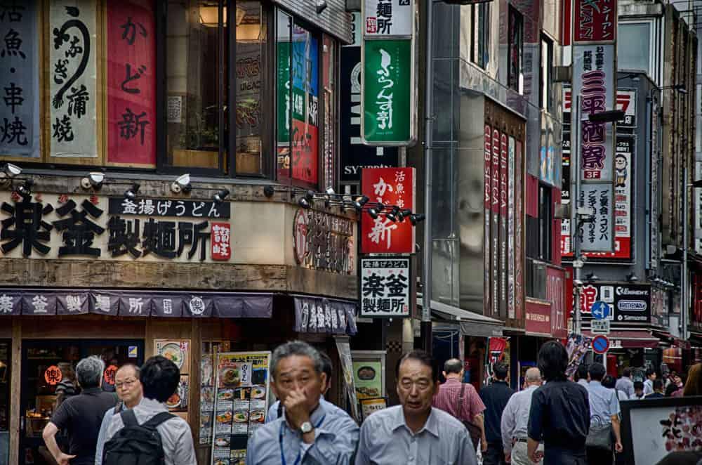 Busy Streets in Shinjuku, Tokyo