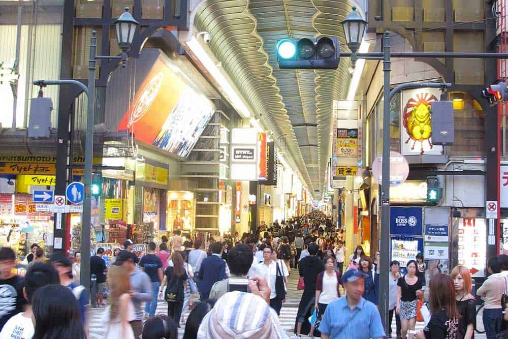 Shinsaibashi in Osaka, Japan