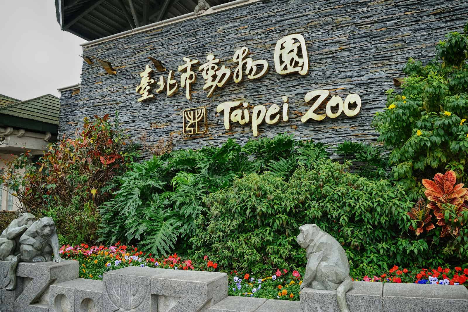 Best Things to Do in Taipei: 43 Fun Attractions & Places to