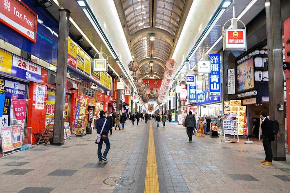 Tanukikoji Street