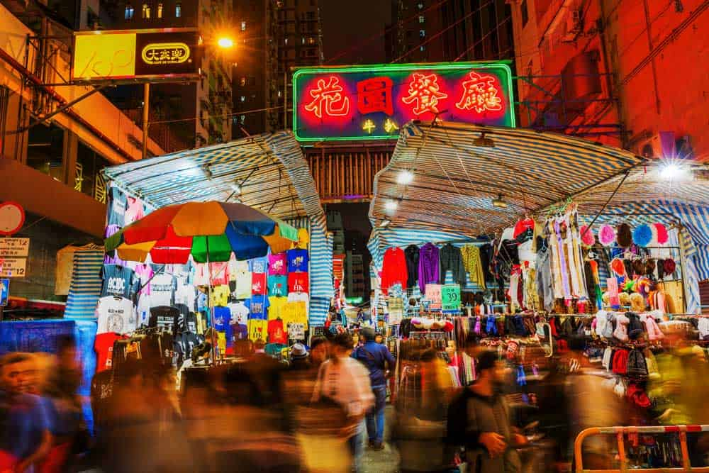 Temple Street Night Market in Yau Ma Tei