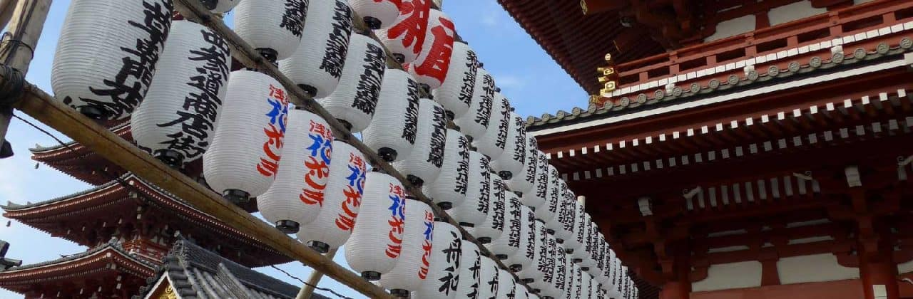 Things to Do in Asakusa (Tokyo, Japan)