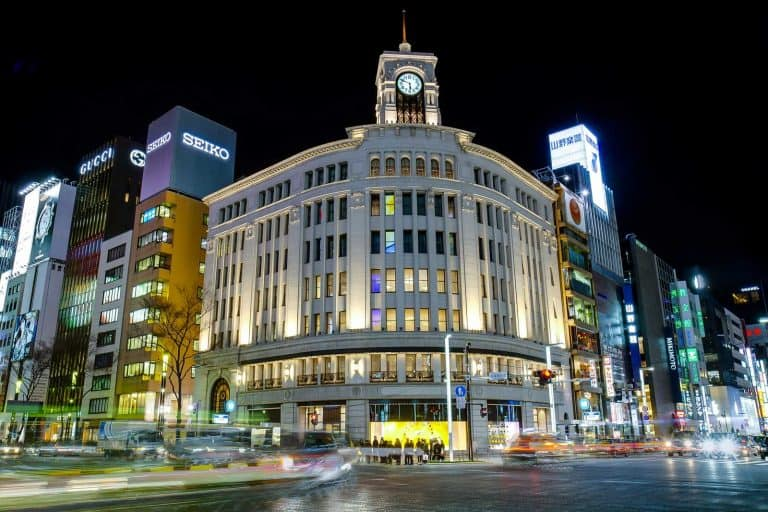 Things to Do in Ginza