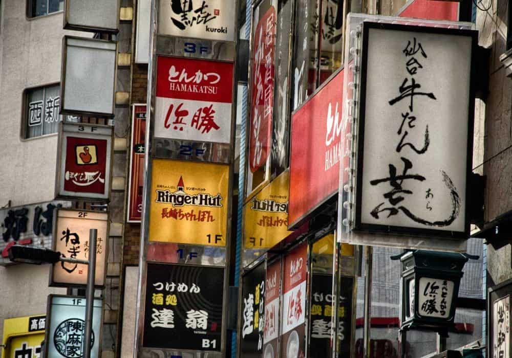 Tokyo Dating Cafe ballare con le stelle incontri coppie 2014