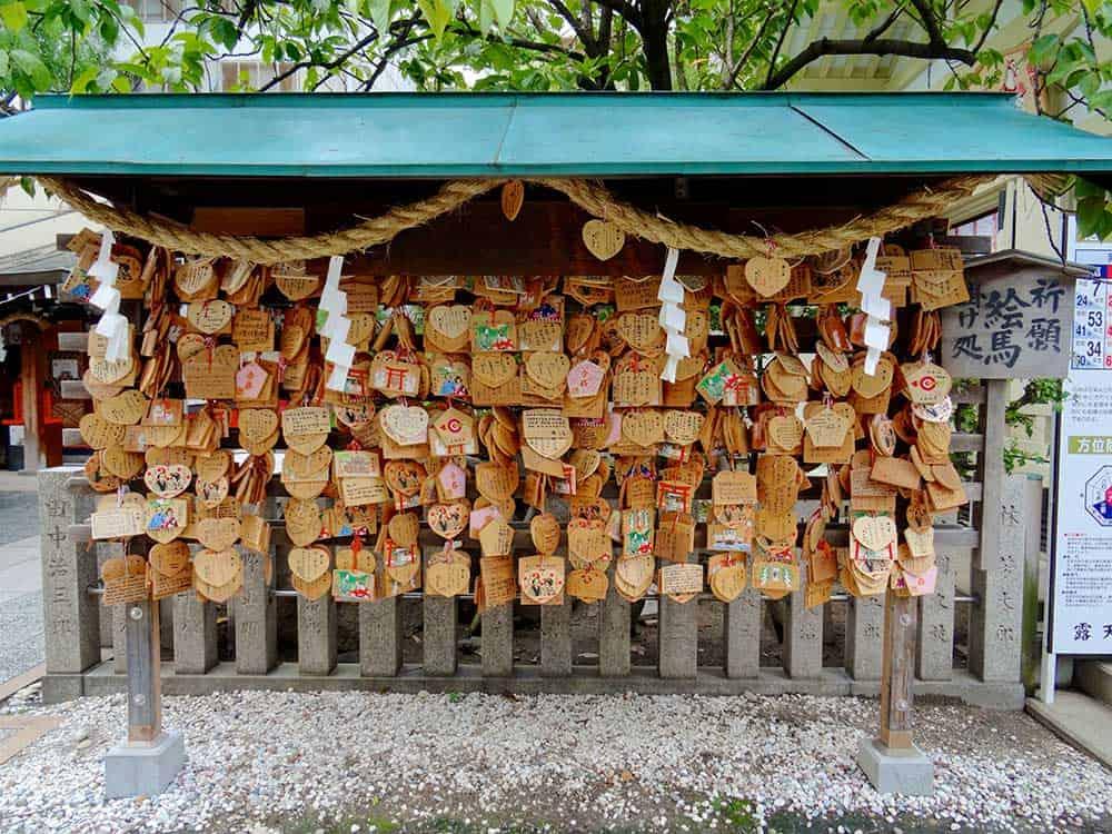 Tsuyunoten Shrine